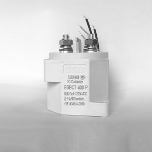 百事宝直流高压接触器BSBC7-400-P