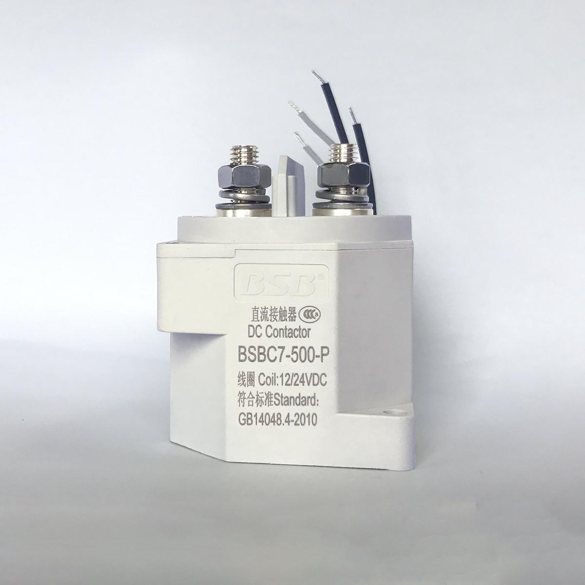 百事宝直流高压接触器BSBC7-500-P